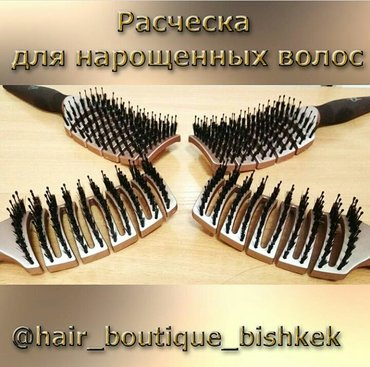 Продаю расчёски для нарощенных волос в Бишкек