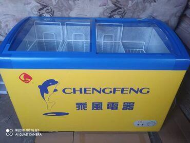 Электроника - Бостери: В хорошем состоянии холодильник