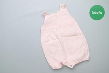 Дитячий літній боді Mothercare, вік 0-3 міс., зріст 59 см    Довжина