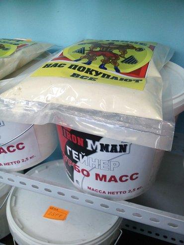 Предновогодния акция гейнер 2. 5 кг+ соевый протеин 999 сом