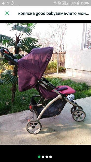 Коляска good baby маневренная,легкая 4. 5 кг в Бишкек