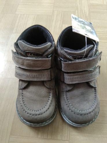 Демисезонные ботиночки детские, MINIMEN, в Бишкек