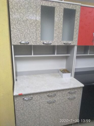 Садовая одежда - Кыргызстан: Кухонные гарнитуры для кухня