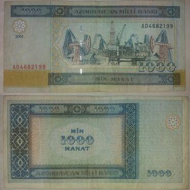 50 manatliq telefonlar - Azərbaycan: 2001-ci ilə aid 1000 manatlıq Azərbaycan əskinazı