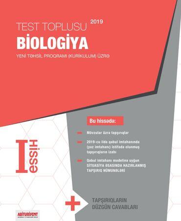 43 elan | İDMAN VƏ HOBBI: Biologiya test toplusu yenidi 5 azn