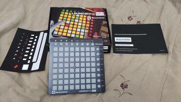 ЛАУНЧПАД - Midi- контроллер для Ableton Live, 16 трехцветных