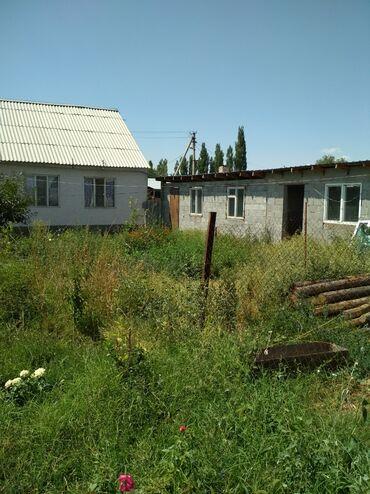 volkswagen 7 в Ак-Джол: Продам Дом 200 кв. м, 7 комнат