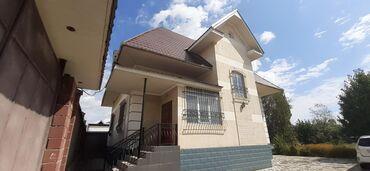 занавески в кухню в Кыргызстан: Продам Дом 150 кв. м, 7 комнат