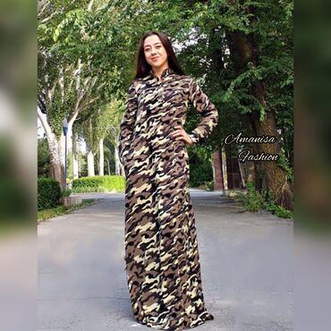 Новинки на Лето!)️ Лёгкие платья-рубашки). Размеры: 42-44 (S-M) . Пуг