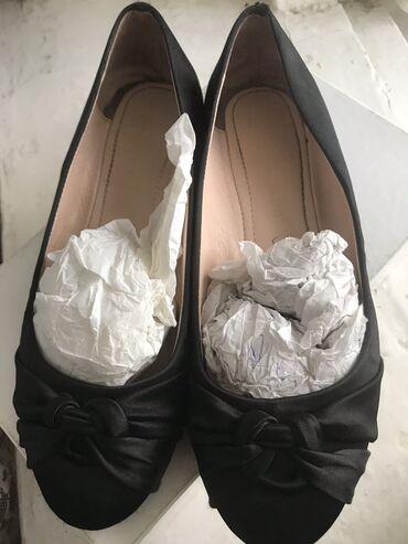 Личные вещи - Джанги: Туфли шелк -атлас балетки Paris