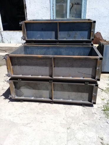 Склады и мастерские - Кыргызстан: Делаю газобетонные формы