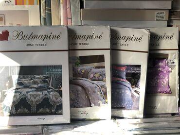 Турецкие постельные из фирмы Bulmarine Размер 160-210 наволочки 70-70