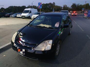 Honda Civic 1.5 л. 2002 | 260000 км
