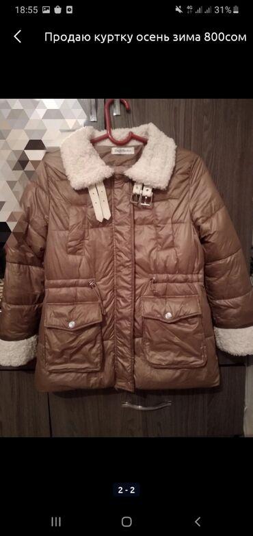 Парка  Куртка осень зима