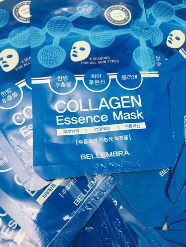 Продаю оптом тканевые маски для лица. очень хорошо увлажняет и