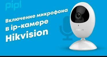 Шпионская видеокамера - Кыргызстан: Видео камера сатылат 2900 сом.Башка жакта журуп телефонунуздан карап