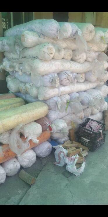 15113 объявлений: Скупаем швейные отходы,ХБ (двух нитка) белая ткань,любой обьём, цена