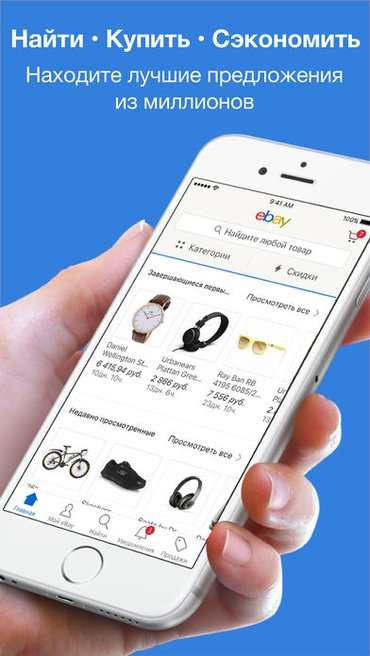 ‼️‼️‼️Куплю только покупка айфоны Расчёт на месте Номер : в Бишкек