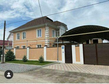 сколько стоит провести газ в дом бишкек в Кыргызстан: Продам Дом 280 кв. м, 6 комнат