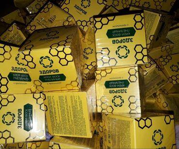 Крем Здоров Сустав✔Крем-воск ЗДОРОВ с пчелиным ядом эффективен при