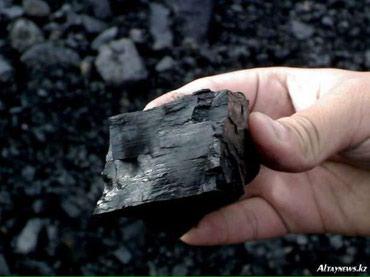 Уголь Комур в Бишкек