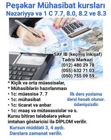 Bakı şəhərində Peşəkar Mühasibat kursları.