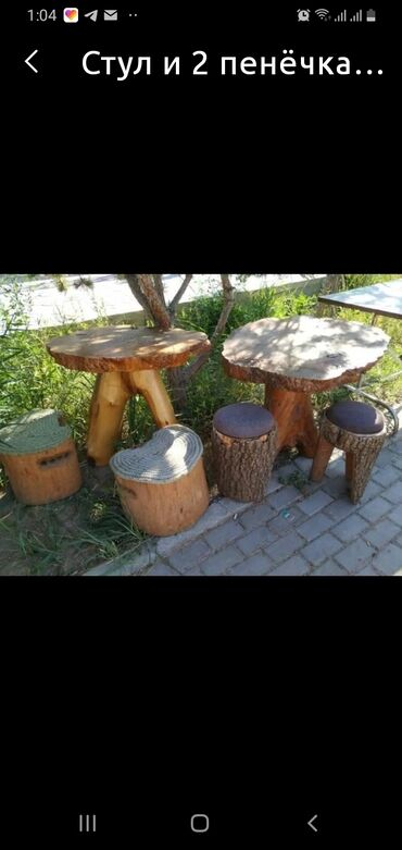 Срочно продаю стол и 4 стульчика. На иссык-куле. Ручная работа