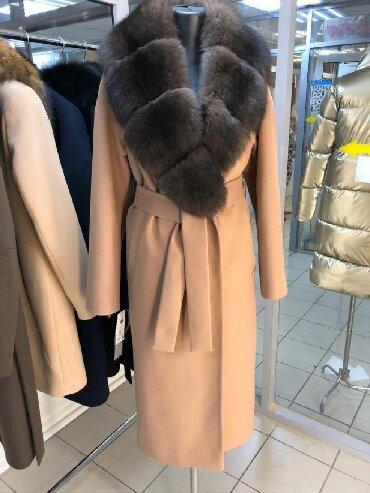женские бюстгальтеры с плотной чашкой в Азербайджан: Женское пальто с натуральным мехом. Шикарная модель!! Размеры