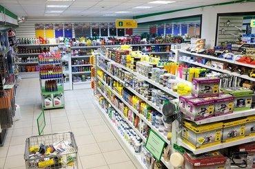 Bakı şəhərində Markete fehle teleb olunur teecili iş çetın deyil maaş artandır
