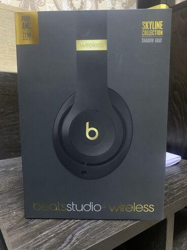 vivo nex 3 �������� �� �������������� в Кыргызстан: Продаются Beats Studio3 Wireless ( Skyline Collection ) Использовались