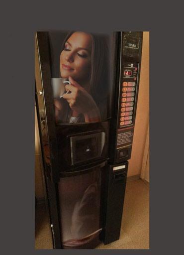маленькая кофемашина автомат в Кыргызстан: Кофе автомат S.M Coin VISTA - революционная модель на Российском рынке