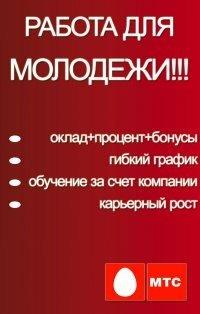 Требуются мужчины и женщины на работу. в Бишкек
