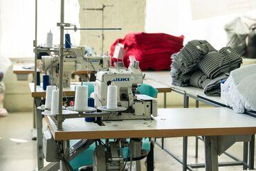 Заводы и фабрики - Кыргызстан: Продаётся готовый швейный бизнес!-Швейный цех подаётся полностью с