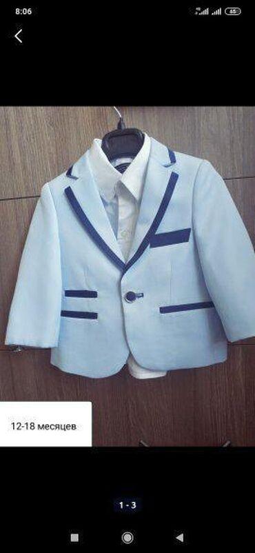 Продаю детский костюм на годик