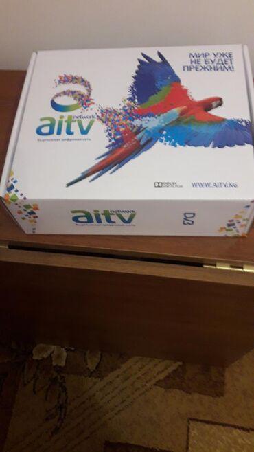 Аксессуары для ТВ и видео в Кара-Балта: Продаются тюнеры на телевизор б/ у очень в хорошем состоянии Айтиви и