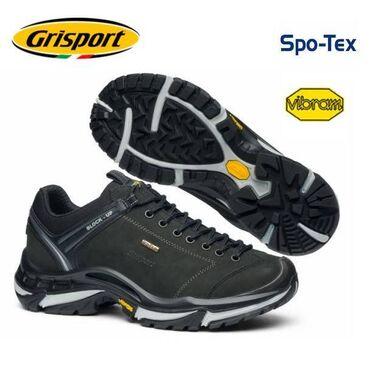Треккинговые ботинки от итальянского производителя GrisportПодходят