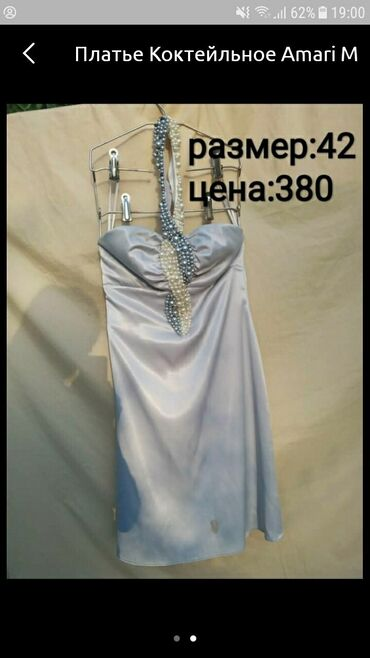 женское коктейльное платье в Кыргызстан: Платье Коктейльное Angelina S