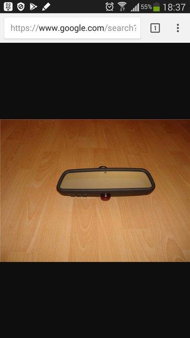 Продаю салонное зеркало с автозатемнением.стояла на bmw e60.подойдет н в Лебединовка