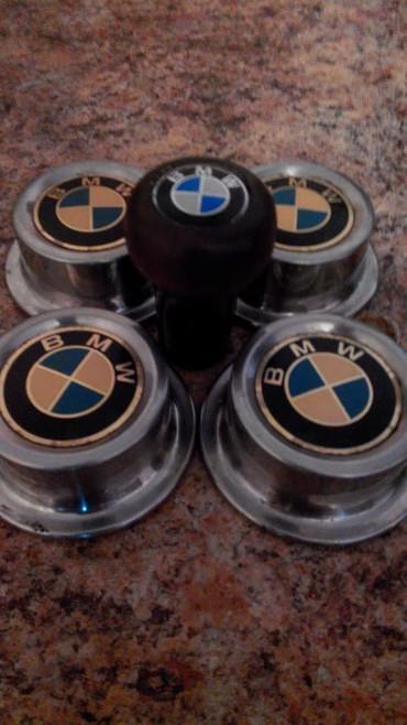 Колпачки на диски.BMW.комплект 1000 сом. в Бишкек