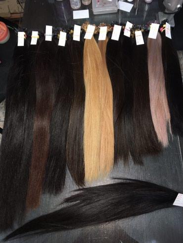 Продаю волосы для наращивания.Цены в Бишкек