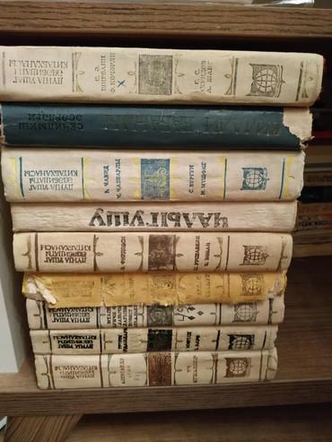 dunya kartasi - Azərbaycan: Kitablar satılır dünya uşaq ədəbiyyatı cildləri .Kiril əlifbası
