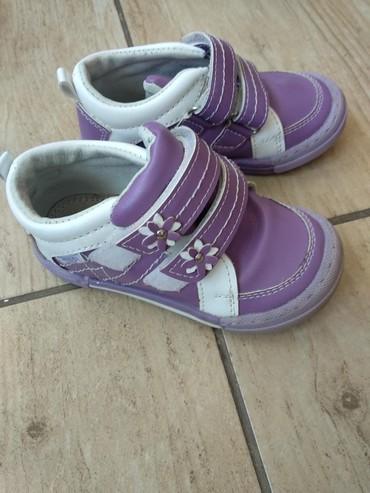 Cipelice za devojcice br 24 - Batajnica