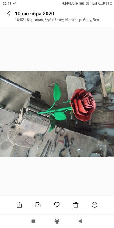 80 объявлений: Железные розы на заказ