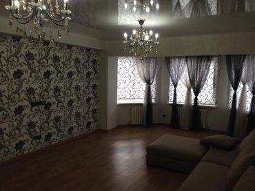 Сдам элитную 3-к кВ, 105 м2, 2 сан узла, тв 43 дюйма, стиральная в Бишкек