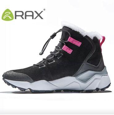 Обувь RAX 427WПовседневная, подходит для зимнего туризма. Верх данной
