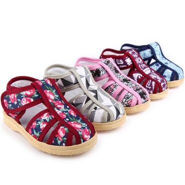 Тапочки текстильные Сандра ясельные подходят для прогулок с ребенком в