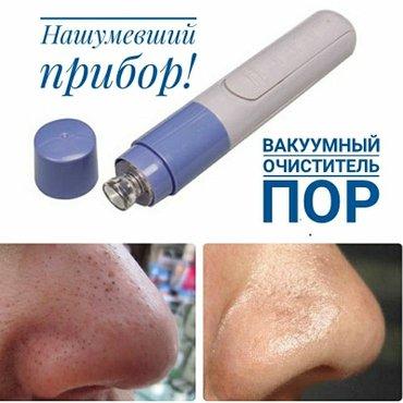 🎉Нашумевшая прибор Spot Cleaner создан в Бишкек