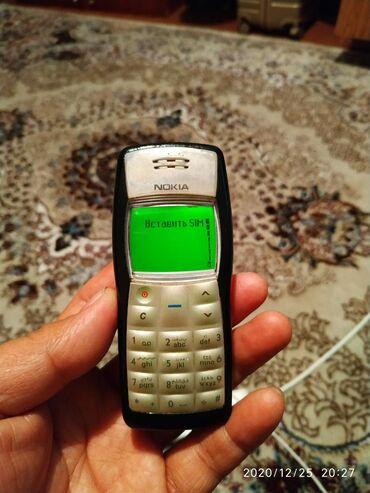Телефоны из китая - Кыргызстан: Срочно срочно срочно срочно срочно срочно срочно срочно срочно срочно