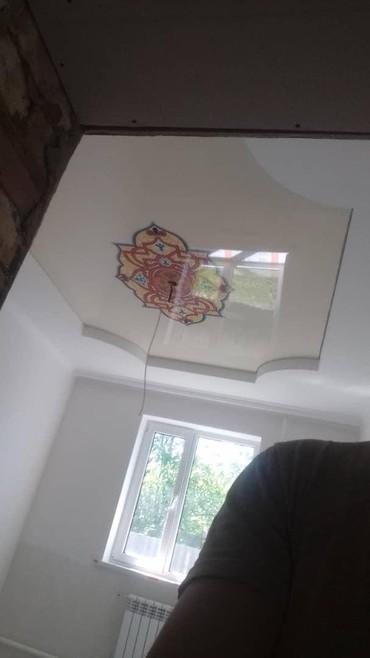Натяжной потолок арзан баада нат натяж натяжной нотяж нотяжной в Кара-Балта