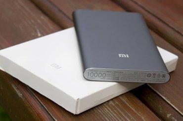 Аккумулятор Xiaomi Mi Power Bank 2 10000mAh.    в Бишкек